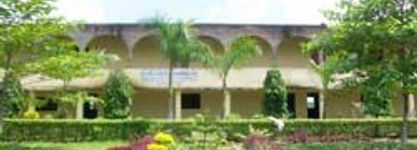 Haji Ismail Degree College