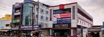 HINDUSTAN ACADEMY OF ARTS, SCIENCE AND MANAGEMENT
