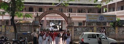 Handique Girls' College