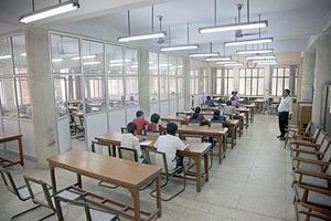 HRC - Student