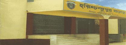 Harishchandrapur College