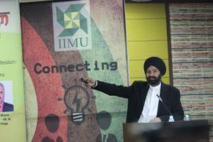IIMU - Primary