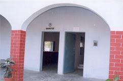 scuole private in btc sultanpur