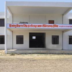 Hemanshu Vikram Singh Institute of Teaching and Training