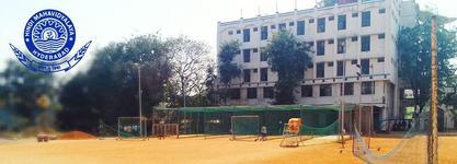 Hindi Mahavidyalaya Degree College