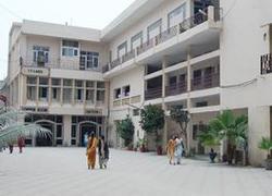 Hindu Kanya College