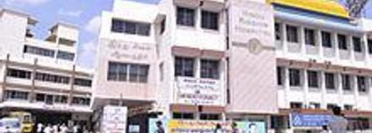 Hindu Mission College of Nursing