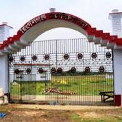 Hingalganj Mahavidyalaya