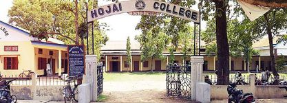 Hojai Girls College