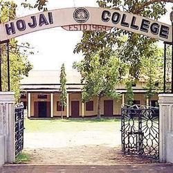 Hojai College