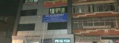 IES Academy