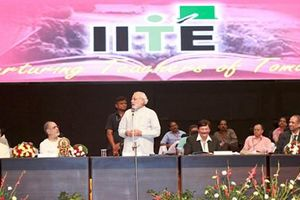 IITE  - Banner