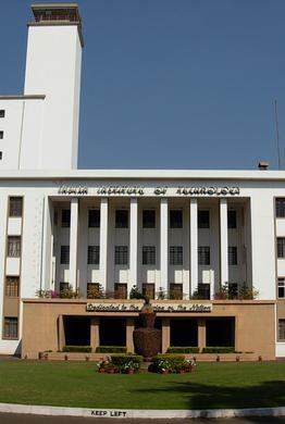 IIT KHARAGPUR - Primary