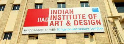 Indian Institute of Art & Design, Delhi