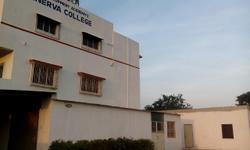 Minerva College of Architecture