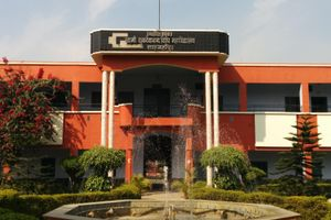 SS LAW COLLEGE