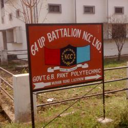 Rajkiya Govind Ballabh Pant Polytechnic