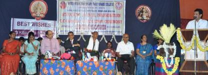 Shree Niranjana Swamy First Grade College