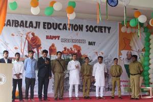 IIMS - Institute Event