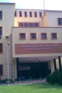 IIEST - Banner