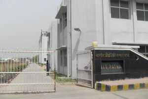 IIT PATNA - Banner