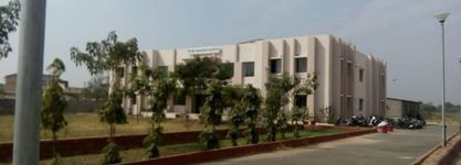 Indu Management Institute