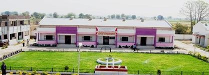 Industrial Training Institute