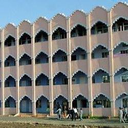 IAE Bhopal