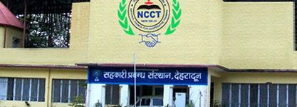 Institute of Cooperative Management