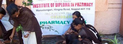 Institute of Diploma in Pharmacy