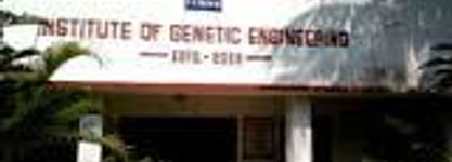 Institute of Genetic Medicine & Genomic Science