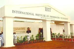 IIITB - Banner