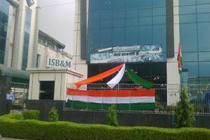ISBM - Banner