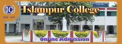 Islampur College