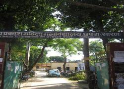 Jai Prakash Mahila College