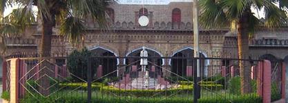 Janta Vedic College
