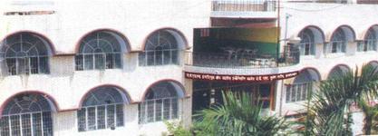 Jagpat Singh Singraur Degree College