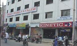 Jagruthi Degree College