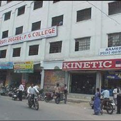 Jagruthi Degree College