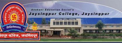 Jaysingpur College
