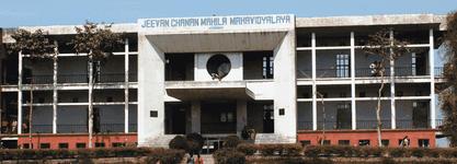 Jeevan Chanan Mahila Mahavidyalaya