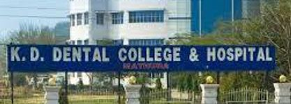 K.D. Dental College