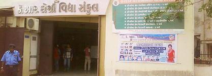 K.R.Doshi Vidhya sankul