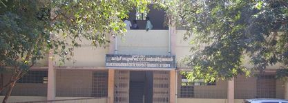 Kanchi Mamunivar Centre for Postgraduate Studies