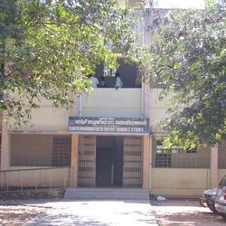 Kanchi Mamunivar Centre for Postgraduate Studies