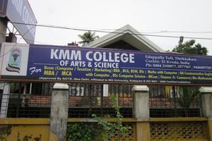 KMM COLLEGE - Primary