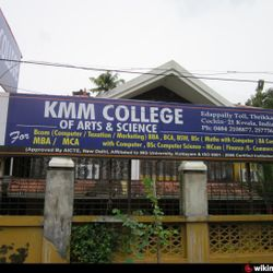 KMM College of Arts and Science