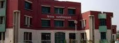 Kirorimal College of Education