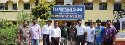 KGF first Grade College