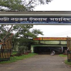 Kazi Nazrul Islam Mahavidyalaya